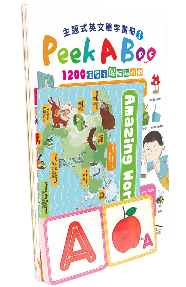 Peek A Boo 主題式英文單字畫冊 1